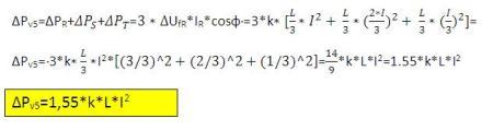 formula v5